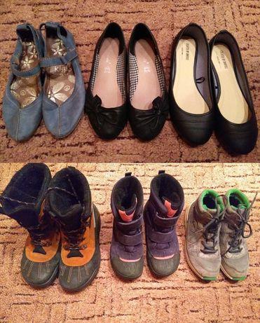 Buty komplet damskie wysokie niskie wiosenne zimowe czarne niebieskie