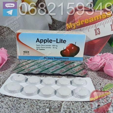 Apple-Lite Эпл-лайт натуральный препарат для снижения и контроля веса