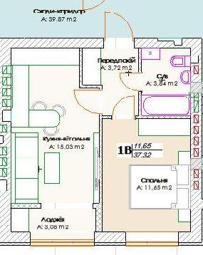 Продам 1-комнатную в Центре Ирпеня!по ул.Соборной!!