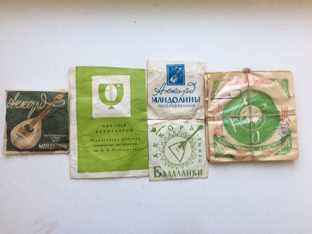 Струны для балалайки, мандолины (Новые, посеребренные, СССР)