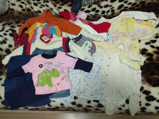 Мешок одежды для детей