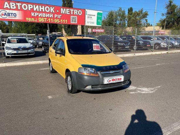 Chevrolet (54) Aveo (ВЗНОС 30%) Авторынок METRO Кривой Рог
