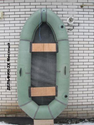 Продаю Лодка надувная резиновая Дельфин 2-х местный