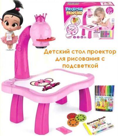 Детский стол проектор для рисования с подсветкой Projector Painting