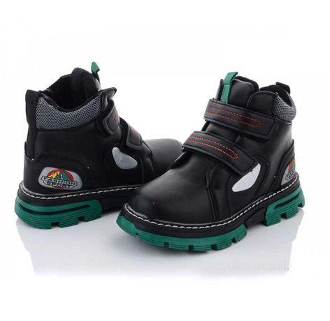 Деми ботинки на мальчика, размеры 29, 30, 31, 32