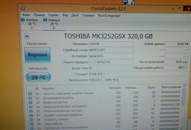 HDD Toshiba s/n 98TRT339T 320gb для ноутбука