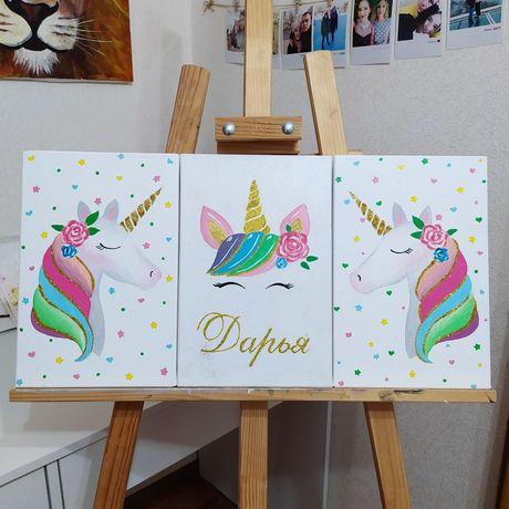 Картины в детскую комнату на заказ
