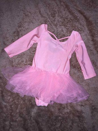 Body baletowe H&M r. 98/104 + baletki GRATIS