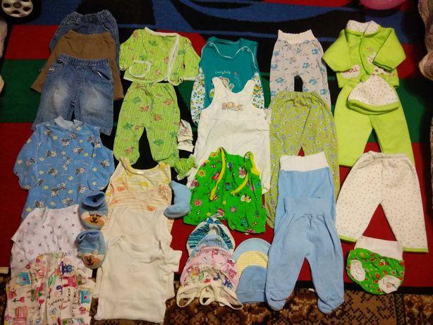 Детские вещи для новорожденного