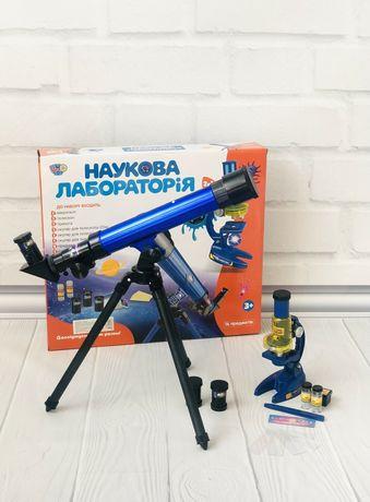 Детский научный набор детский микроскоп подзорная труба телескоп