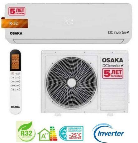 Супер инвертер кондиционер на 40м² OSAKA Inverter работа до -25С, А++