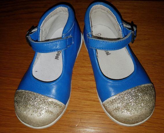 Buty dziecięce Gino Rossi rozmiar 20