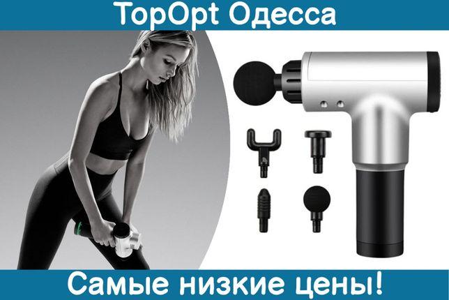 Мышечный массажер (массажный ударный пистолет) Fascial Gun HF-280