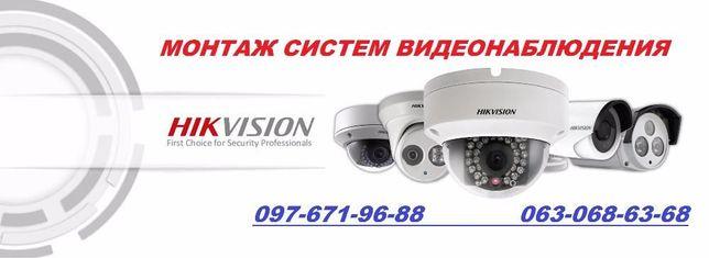 Системы видеонаблюдения (монтаж и обслуживание)
