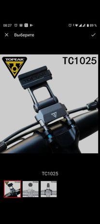 Крепление для велосипеда, фонарь, вело компьютер.