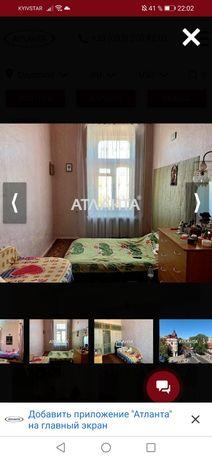 Продам квартиру Одесса,