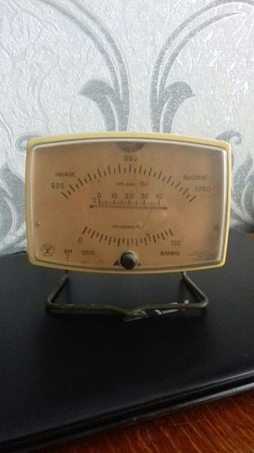 Барометр советский