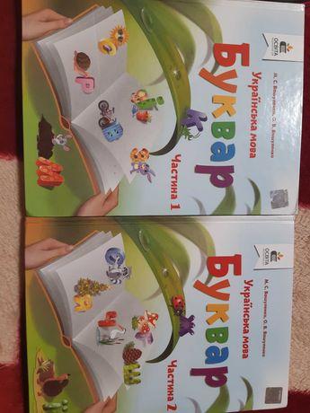 Учебники для 1 класс в идеальном состоянии