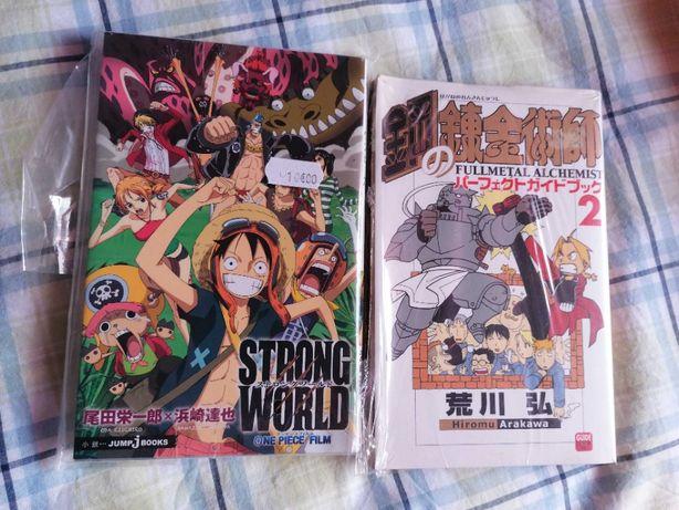 livros em japones manga FMA one piece