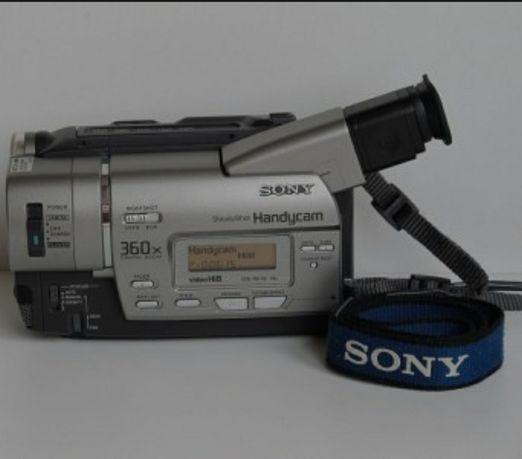 kamera Sony ccd-tr717e