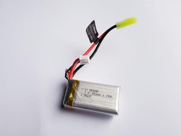 Bateria overmax x monster 3.0 samochód rc