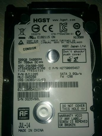 Жесткий Диск для ноутбука HGST(Hitachi) 2.5 500 Гб