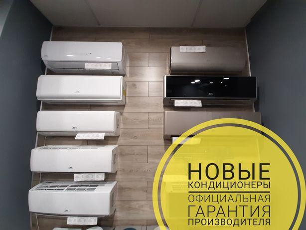 Кондиционер Новый/Cooper&Hunter, Samsung, Gree, LG, Neoclima, Carrier