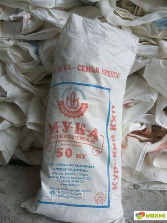 Продам полипропиленовые мешки 50кг и 25кг б/у, опт