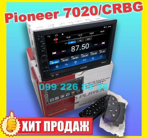 Автомагнитола Pioneer 7020/CRBG, Все форматы аудио, видео, 2 пульта!