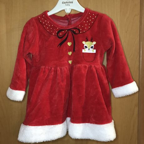 Плаття новорічне
