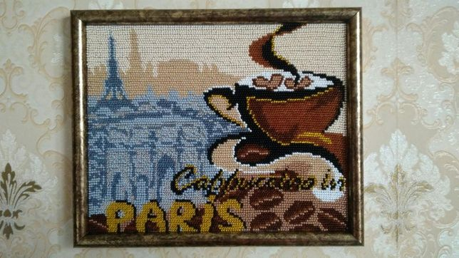 На капучино в Париж
