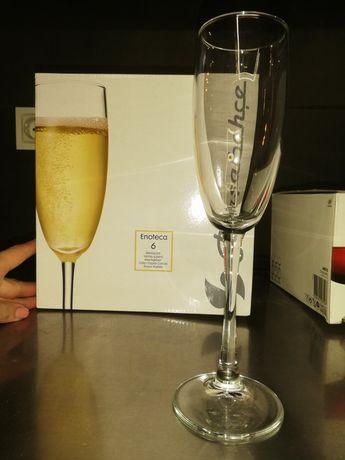 Бокалы для шампанского 170 мл для ресторана, бара, кафе