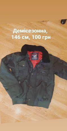 шикарная курточка осень-весна 146 размер