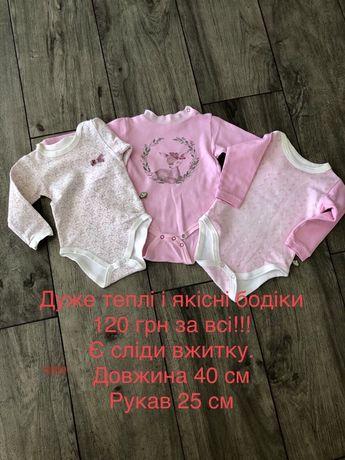 Одяг для немовлят (різні розміри)