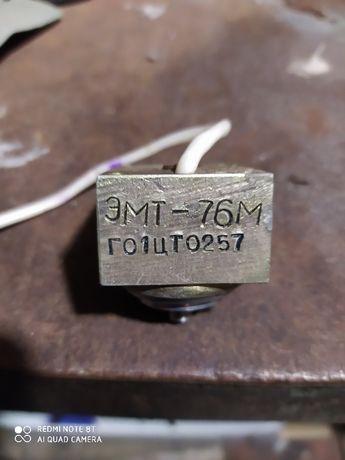 Электромагнит для систем автоматики ЭМТ-76М