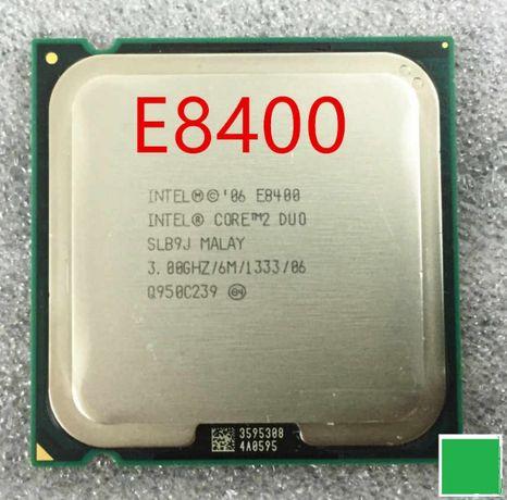 Процессор в ретро игровой ПК 2017г - Intel® Core™2 Duo E8400 3.0GHZ