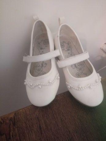 Białe buty Cool Club Smyk 30