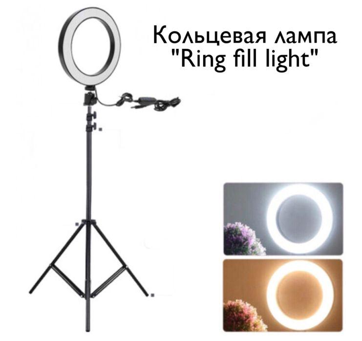 Кольцевая лампа 30см со штативом 2м. Софіївська Борщагівка - зображення 1