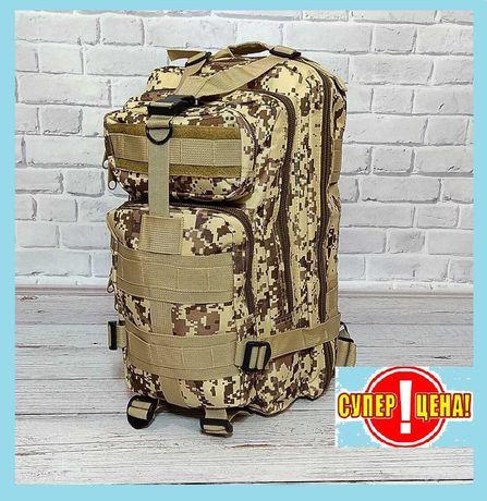 Тактический, походный рюкзак камуфляжный, большой, тактические рюкзаки