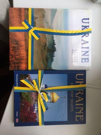 Продам набор из 2х книг на английском языке про Украину