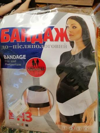 Бандаж до-послеродовой, для беременных