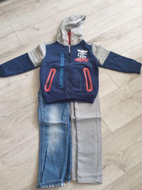 Bluza coolclub spodnie h&m
