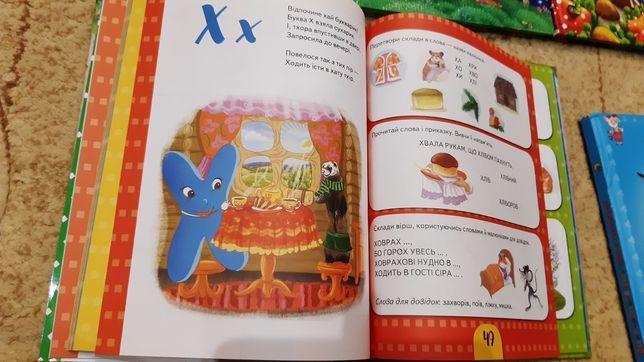 Книга детская, букварик