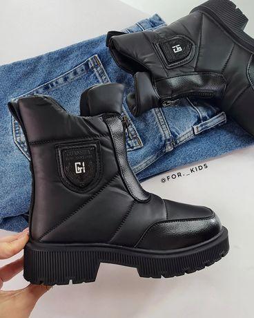 Ботинки зимние,ботинки для девочки