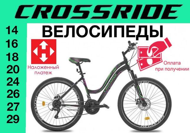 Велосипед Горный Crossride 24\26\29 Велосипеды Городской Алюминиевый