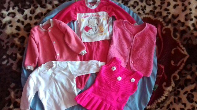 Пакет речей ( костюм, гольф, кофта, сарафан,жилетка); одяг