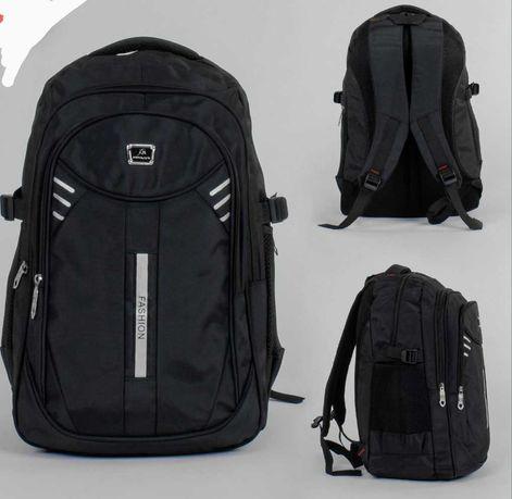 Рюкзак дорожный/школьный
