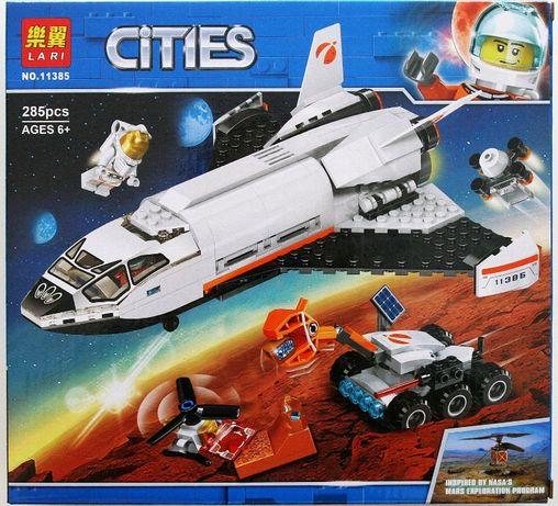 Zestaw klocków jakości lego City Wyprawa badawcza na Marsa