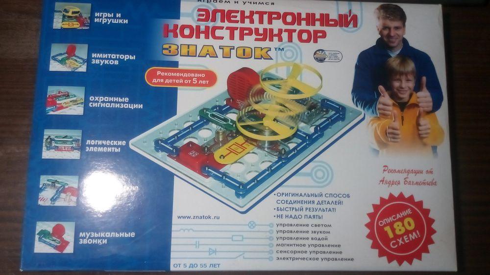 Электронный конструктор Знаток 180 схем Краматорск - изображение 1