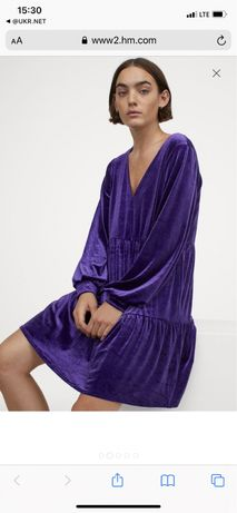 Платье H&M, р. М-L